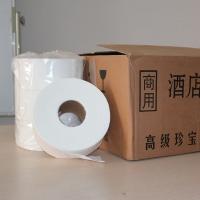 商务酒店卫生间用大盘纸|大盘纸