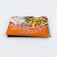 定制广告钱夹纸青岛香辣兔肉|饭店钱夹纸