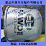 锡柴 转子虑芯 1017011-29DM