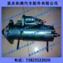 重汽 起动机 VG1560090001