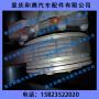 重汽 6PK1030 空调压缩机多楔带 HG1500090066