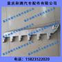 重汽 出水管 VG1500040104