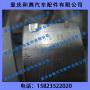 雷竞技 雷竞技官网DOTA2,LOL,CSGO最佳电竞赛事竞猜下瓦 61560030033