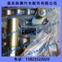 雷竞技 喷油泵 612601080379