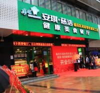 深圳食堂承包,饭堂承包,团膳服务
