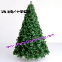 3米加密松针圣诞树批发 厂家直销 全国发货