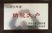 2007年度�{�大��