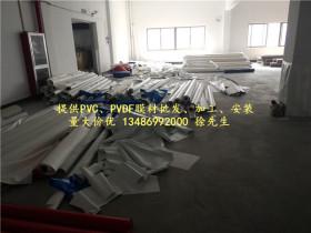提供PVDF建筑膜材批发及裁剪加工