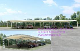 7字膜结构车棚