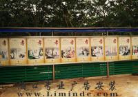 海南澄迈金江宣传栏写真画粘贴