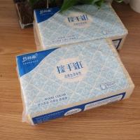 竹林雨品牌高级擦手纸|擦手纸厂家定做